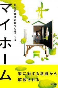 toolbox202010_0a